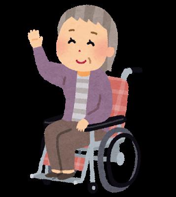 バリアフリーマットは薄いので車椅子の方の移動に適したマットです