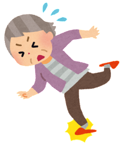 お年寄りは床の段差で躓きやすいのでバリアフリーマットがおすすめです