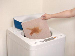 洗濯機に入るマットです